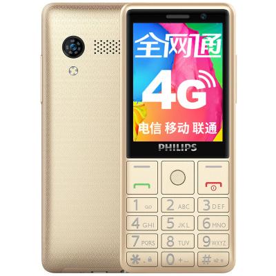 江蘇電信 飛利浦E289 電信移動聯通2G3G4G 智能老人手機 直板按鍵老年老人機 香檳金
