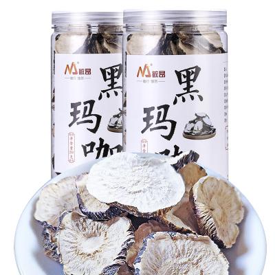 敏昂(M)黑玛咖大干果切片 500克云南丽江大果黑玛卡切片 泡茶泡酒药材