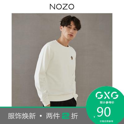 【兩件2折價:90】GXG旗下NOZO男裝2019秋冬新款虎頭刺繡情侶裝圓領衛衣男長袖上衣
