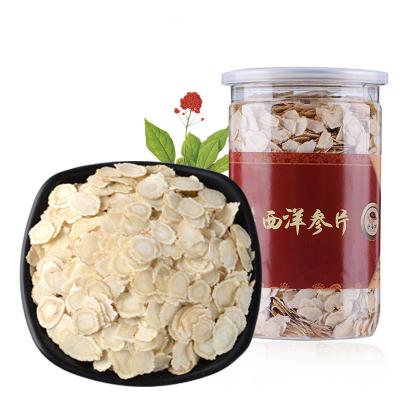 春海堂 西洋參切片 軟支片 250g 1.0-1.2cm 含片段茶 花旗參片