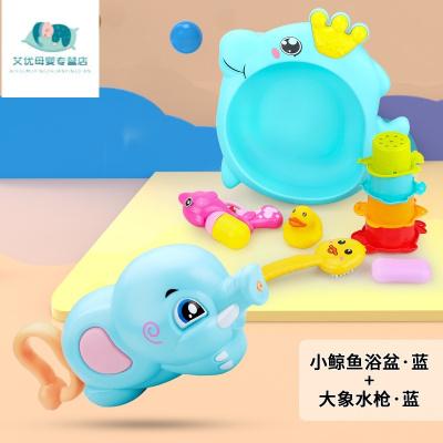 嬰兒洗澡玩具寶寶捏捏叫噴水男女孩兒童小鴨子玩水戲水沐浴套裝 小鯨魚浴盆【藍】+大象水槍·藍 貓太子六一兒童節禮物