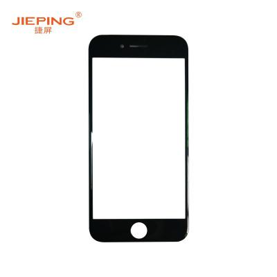 捷屏(JIEPING)適用于蘋果8一體蓋板 手機外屏維修更換 黑色(不含稅)