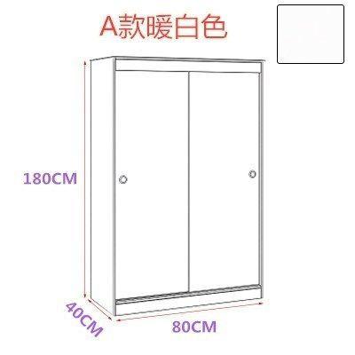 1米簡約1.2米衣柜閃電客超薄簡約推拉定制40cm深2板式0.8米衣 A款180*80*40暖白色 2門組裝