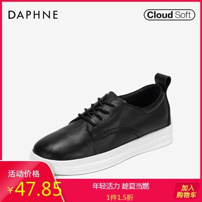 Daphne/達芙妮新款簡約牛皮圓頭板鞋時尚系帶平底單鞋1018404094