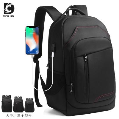 美倫博士 男士書包背包雙肩學生書包電腦書包男戶外旅行運動休閑青年個性雙肩包