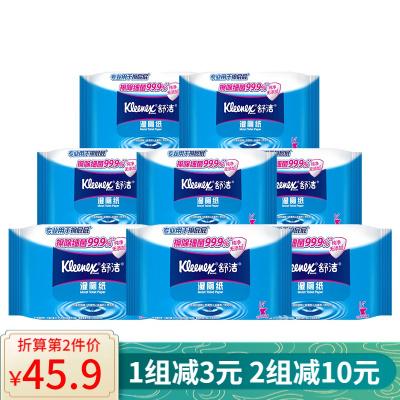 舒潔(Kleenex) 濕廁紙 40片*8包家庭裝 擦除99.9%細菌 清潔濕紙巾濕巾可搭配卷紙衛生紙使用