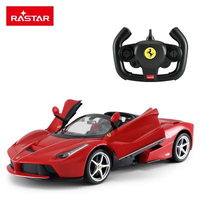 星辉(Rastar)1:14充电??仄?法拉利疾速漂移车 男孩儿童仿真玩具车75860红色