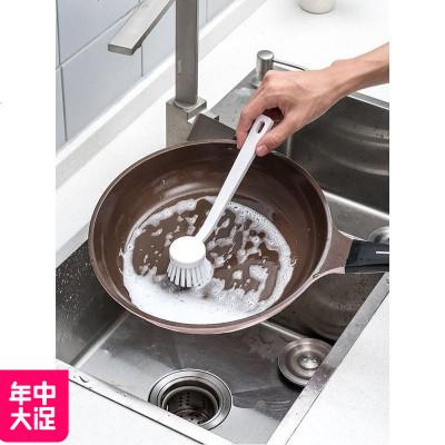 MLHJ 家用廚房不傷鍋長柄軟毛刷清潔刷子手柄洗碗刷鍋刷神器