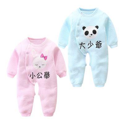 搭啵兔婴儿连体衣服儿爬服春秋.夹棉3宝宝哈衣秋冬6保暖9个月12