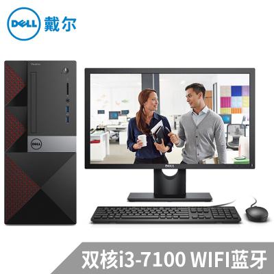 戴尔(DELL)成就3668 带21.5英寸高性能商务办公家用娱乐企业采购台式机电脑主机(i3-7100 4G 1TB 三年上门 键鼠 WIFI 蓝牙)支持Win10