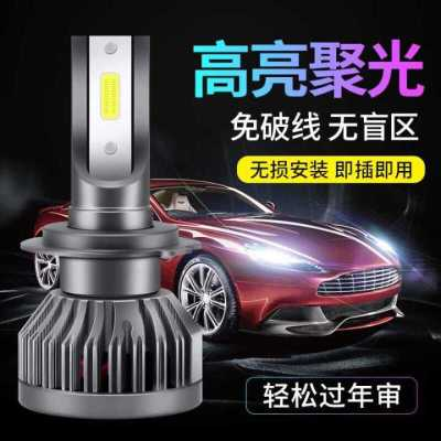 適用于豐田新漢蘭達18款LED大燈遠光遠近光前車燈超亮免改裝 18漢蘭達近光【一對裝】