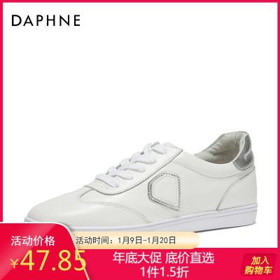 Daphne/达芙妮春季新款牛皮板鞋单鞋女舒适平底小白鞋1018101027