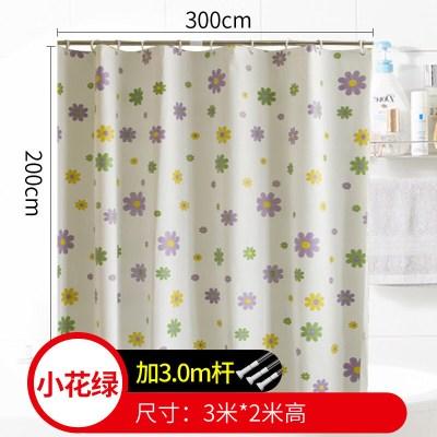衛生間浴簾套裝遮光防水加厚免打孔浴室簾子窗簾隔斷淋浴簾布花睡神
