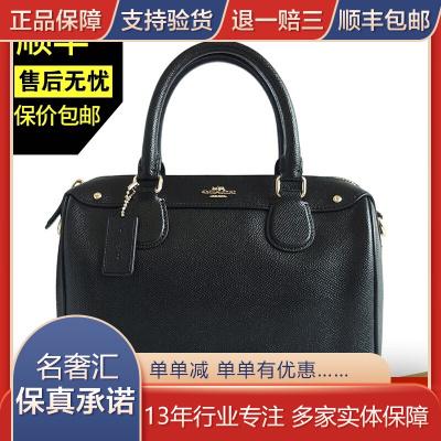【正品二手95新】蔻馳(COACH)女士黑色牛皮手提水桶包  女士 箱包