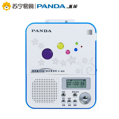 PANDA/熊貓F-331磁帶U盤復讀機插卡轉錄學生英語學習隨身播放器 藍色