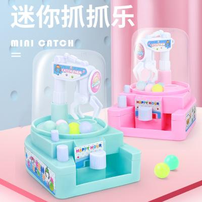 抖音同款糖果機抓抓樂扭蛋機夾糖果機兒童益智玩具桌面游戲