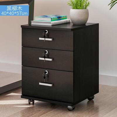 鑫辦公 辦公室桌下收納柜可移動抽屜柜三層活動柜小推柜文件柜矮柜資料柜