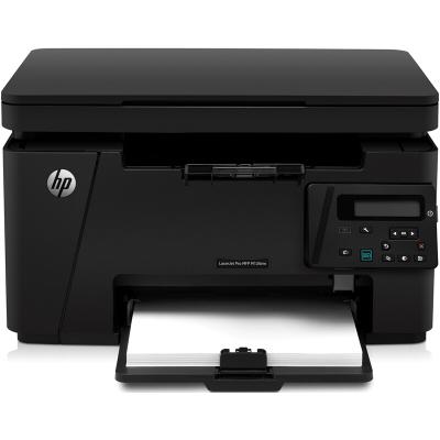 惠普(HP) M126nw 多功能黑白激光一體機激光打印機一體機(無線打印 復印 掃描)