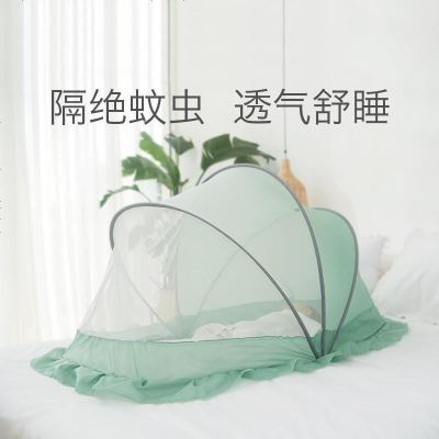babycare 婴儿蚊帐罩可折叠宝宝全罩式通用儿童小床蚊帐防蚊蒙古包
