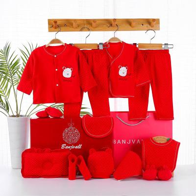【鼠年紅色禮盒】班杰威爾Banjvall嬰兒禮盒 送禮高檔四季秋冬初生兒衣服四季套裝剛出生滿月用品大全兒童內衣禮盒