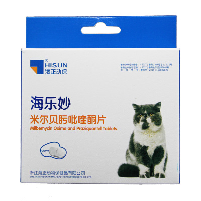 海乐妙大猫驱虫药送猫罐头猫咪耳螨体外体内体内外一体驱虫药宠物除虫跳蚤驱虫药单粒