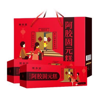 固本堂传统阿胶固元糕500g礼盒装送礼即食阿胶膏ejiao阿娇糕啊胶阿胶糕