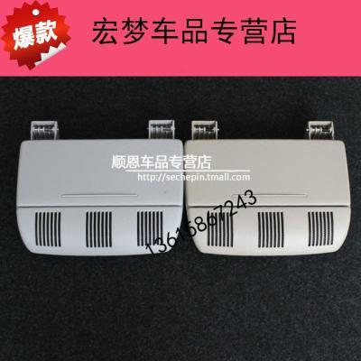 蘇寧斯柯達晶銳明銳全新明銳車頂眼鏡盒雜物盒原裝配件_0