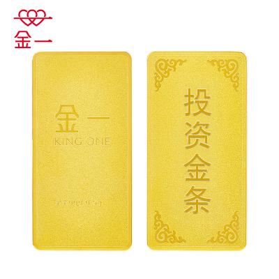 金一AU9999投資金條5克 金磚金塊 5克黃金金條 支持回購 投資收藏