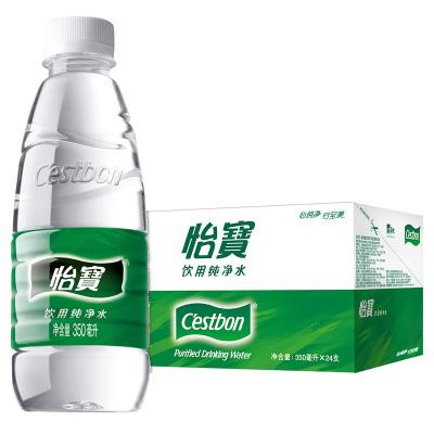 怡宝 纯净水 350ml*24 整箱装 饮用水