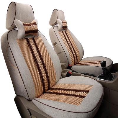 靜航(Staticroute)專車專用2019新款座椅套亞麻汽車座套全包圍座墊簡約四季通用汽車坐墊