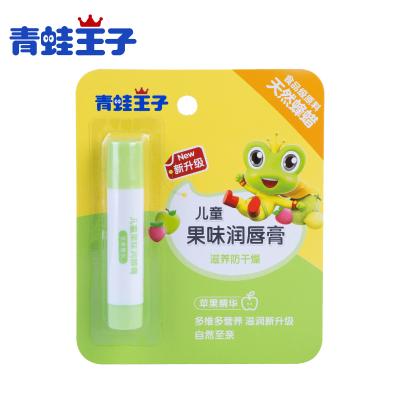 青蛙王子兒童果味潤唇膏3.5g保濕滋潤補水防干裂學生寶寶食品級護唇膏
