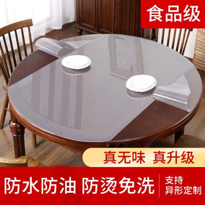 添福運 餐桌布茶幾墊餐桌墊膠墊軟玻璃pvc軟玻璃抖音同款防水防燙防油免洗塑料透明餐桌墊茶幾臺布厚水晶板免費裁剪異形裁切