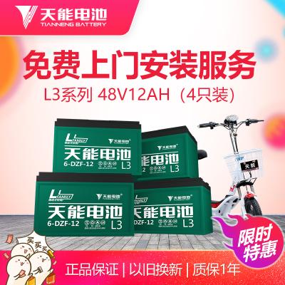 天能電動車電池鉛酸電池48v12ah4只裝天能電池電動車以舊換新