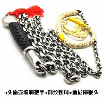 304不銹鋼麒麟鞭響鞭健身鞭甩鞭鋼鞭初學鐵鞭鐵鞭子螺母成人 總重1.6斤有紋螺母鞭(扁壺把)