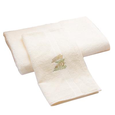 潔麗雅浴巾竹漿纖維清影親膚吸水洗臉酒店高檔舒適1條浴巾+1條毛巾