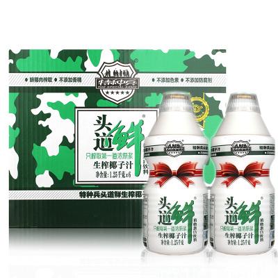 6瓶箱裝 特種兵頭道鮮生榨椰子汁植物蛋白飲料 1.25升*6瓶 蘇薩食品