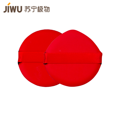 苏宁极物 气垫BB粉扑 水滴形+圆形 2只装