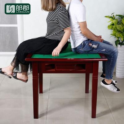 郎郡家用實木麻將桌子簡易手搓麻將桌宿舍餐桌兩用桌棋牌桌麻將臺