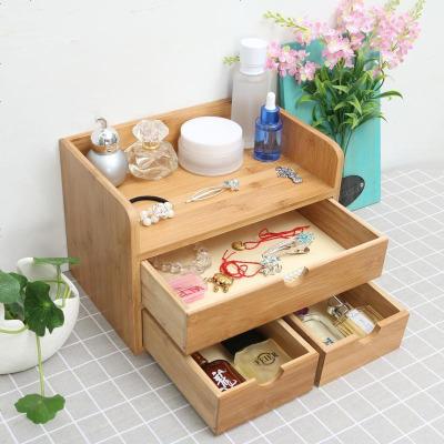 竹木收納整理盒簡約桌面楠竹抽屜式辦公文件化妝品置物小架子