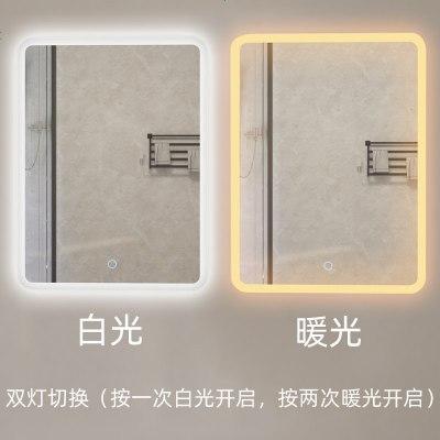 檀星星衛生間浴室鏡子洗手間洗漱臺LED燈光防霧智能發光鏡免打孔