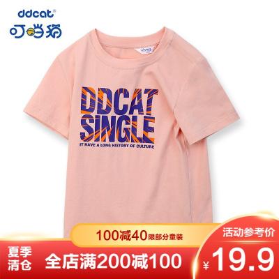 【季末清倉】叮當貓童裝女童新款圓領針織衫中大童寬松韓版半袖上衣T恤