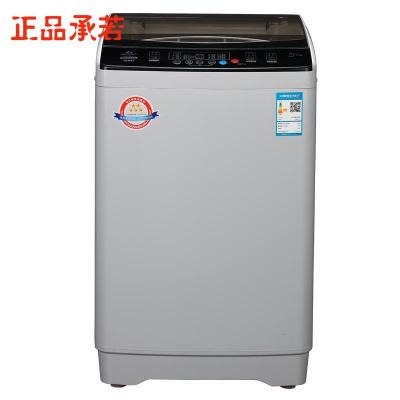 长虹洗衣机长虹全自动洗衣机7.5/12KG家用波轮大容量热烘干滚筒甩干迷你小型