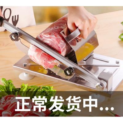 羊肉卷家用手動肥牛卷切肉機切羊肉卷機年糕刀定制商品