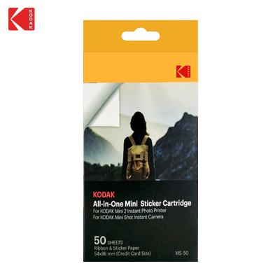 柯達(Kodak)MiniSHOT拍立得相紙 適用C210系列打印機 色帶相紙一體化3.4英寸相紙 50張(不帶背膠)