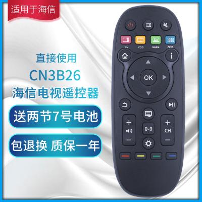 適用海信電視遙控器原裝機萬能通用CN3A57 A56 B 1 |海信電視遙控器|CN3B26|直接使用|(編號-B10)