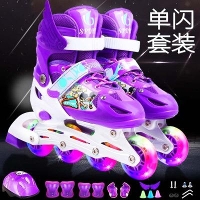 兒童溜冰鞋單閃全套輪滑鞋古達全套旱冰鞋小孩滑冰鞋直排輪可調