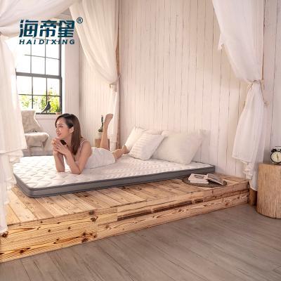 海帝星 床墊 簡約現代泰國原生態乳膠床墊 薄款7cm黃麻床墊可定制臥室防螨3D青少年床墊 弗林