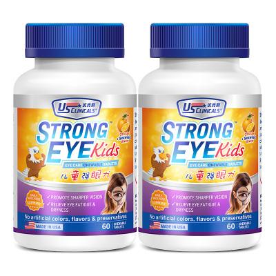 【買2組送1瓶】優克利嬰幼兒兒童藍莓葉黃素蝦青素精華60粒*2瓶裝新加坡進口
