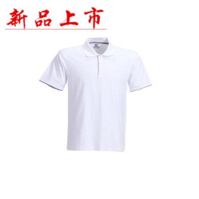 因樂思(YINLESI)乒乓球服裝套裝速干男女短袖乒乓球衣比賽服氣排球服印字