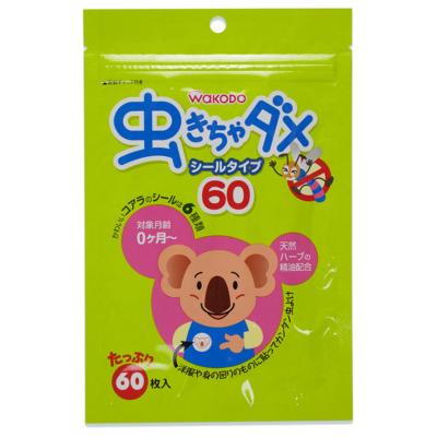 【直营】Wakodo 日本和光堂婴儿驱蚊贴 宝宝夏季植物防蚊贴儿童避蚊60片 有香味 直邮